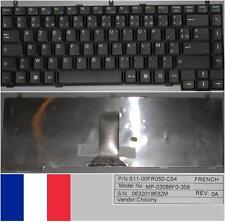 Teclado Azerty Francés MSI M645 MP-03086F0-359 S11-00FR050-C54 Negro