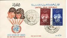 PREMIER JOUR  TIMBRE EGYPTE N° 467/468 JOURNEE DES NATIONS UNIES POUR L'ENFANCE