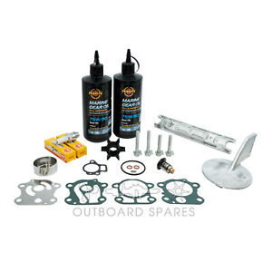 Yamaha Annual Service Kit with Anodes & Oils for 60-70hp 2003 & Older Outboard