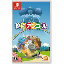 Bandai Namco Katamari Damacy Encore NINTENDO SWITCH REGION FREE JAPANESE VERSION