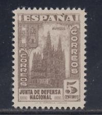ESPAÑA (1936/37) NUEVO SIN FIJASELLOS MNH - EDIFIL 804 (5 cts) DEFENSA - LOTE 3