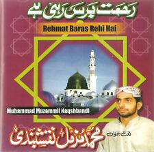 MOHAMMED MUZAMMIL NAQSHBANDI - REHMAT BARAS RAHI HAI -BRAND NOUVEAU CD