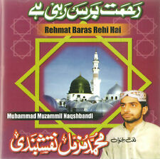 MUHAMMAD MUZAMMIL NAQSHBANDI - REHMAT BARAS RAHI HAI -BRAND NEW CD -FREE UK POST