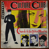 "Culture Club ‎– Church Of The Poison Mind 7"" – VS571  – VG"