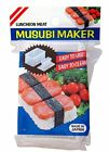 Japanese Sushi Rice Cake Musubi Press Mold Maker S-3186