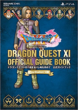 JAPAN NEW PlayStation 4 Edition Dragon Quest XI Official guidebook