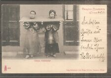POSTCARD CHINA PRISONNIER USED TIENTSIN GERMAN OFFICE CACHET TROUPE OCCUPATION
