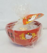 Vtg 1998 Sanrio HELLO KITTY Golden DRAGON Red RAMEN Noodle Bowl HTF Rare NEW