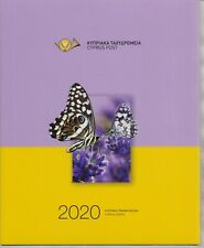 CYPRUS 2020 COMPLETE YEAR MNH STAMPS IN POST OFFICE'S PRESENTATION PACK