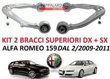 BRACCI BRACCETTI OSCILLANTI SOSPENSIONE ALFA ROMEO 159 1.9-2.0-2.4-3.2 JTDM JTS