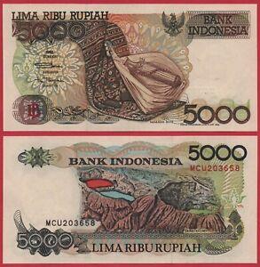 INDONESIA 5,000 RUPIAH 1992 P130 BANKNOTE UNC