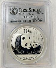 2011 GEM SUPERB 10 YN PANDA 1 OZ SILVER COIN CHINA PCGS MS 70 FIRST STRIKE PROOF