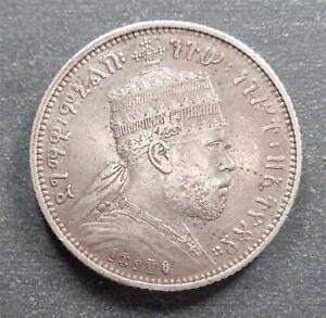 Ethiopia - Manelik II, Silver 1/4 Birr, EE1889A, toned