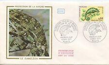 FIRST DAY COVER / 1° JOUR FRANCE / CAMELEON / ELE DE LA REUNION / 1971 PARIS