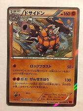Pokemon Carte / Card Rhyperior Rare Holo 033/060 R XY1