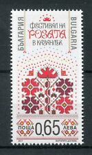 BULGARIA 2017 Gomma integra, non linguellato ROSE Festival kazanlăk 1 V Set FESTIVAL DELLE ROSE FIORI FRANCOBOLLI