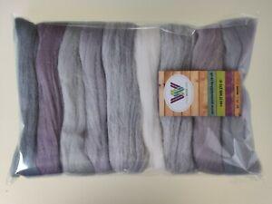 Grey Winter Sky* Merino Wool for Needle and Wet Felting packs of 30, 60 or 90 g