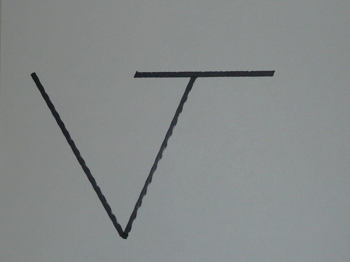 valutron