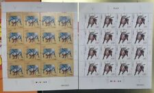 China Stamp 2021-1 Chinese Lunar Year of Ox Zodiac Full Sheet MNH