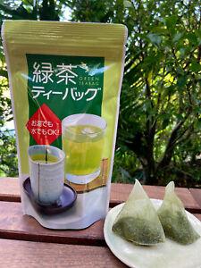 Japanese Green Tea 20 pyramid tea bags Produced in Japan Award-winnning