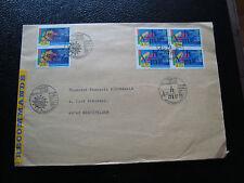 FRANCE - enveloppe 1er jour 30/4/1994 french