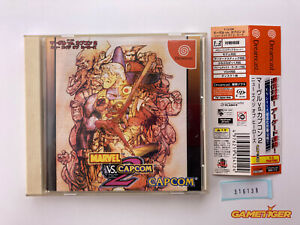 MARVEL VS CAPCOM 2 + Spine Card DC Sega Dreamcast JAPAN Ref:316138