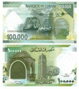 Lebanon 2020 100000 UNC POLYMER Banknote Special Ltd Time Offer And Discount UNC
