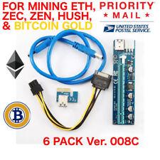 6-Pack PCI-E 16x to 1x Powered GPU Riser Adapter Card Version 008C ZEC ETH