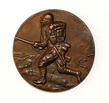 Japanese Army Sino-Japanese War Commemorative Medal #981