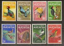 Malaysia 1965 Birds Set SG20-27 MNH