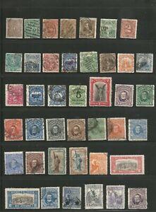 Nice lot mostly used Uruguay 1800's-1930's-inc nice cancels-BOB.