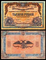SOUTH-RUSSIA 1000 RUBLES 1919 P S424a XF /AU  GOVERNMENT TREASURY NOTE MIM RRR