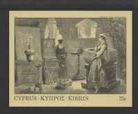 Cyprus - 1984, Old Engravings, Lazarus Church sheet - Imperf - MNH - SG MS631