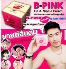 B-PINK Lips Pink Nipple Gel Cream Natural Pink Lip Balm 5 g /0.011 lb + Tracking