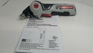 Craftsman Nextec 12V Articulating Auto-Hammer Adjustable Head Angles 320.30261