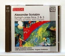 SVETLANOV - SCRIABIN symphonies, poeme, piano concerto MELODIYA 2xCDs NM