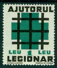 1940 Iron Guard,Legion,AJUTORUL LEGIONAR,Coat of arms,POSTAL TAX,Romania,IIa,MNH