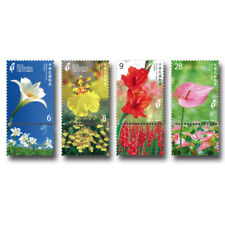 Taiwan Stamp 2018 紀337 Taichung World Flora Exposition  flower stamps-MNH