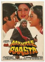 India Bollywood movie 1986 Aakhree Raasta press book Amitabh Bachchan Sridevi