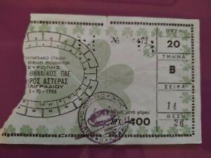 PANATHINAIKOS Athens - RED STAR Belgrade 1/10/86 Ticket Champion's Cup greek foo