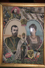 PORTRAIT  DE  NICOLAS  II  ET  DE  L IMPERATRICE   ALEXANDRA   1894