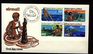 Papua New Guinea 1981 Fishing First Day Cover