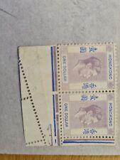 Hong Kong KGVI $1 dollar with good perf jump at base Dry Gum d79