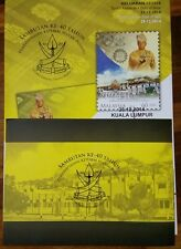 FREE Poster Sultan Pahang 40 Years Malaysia 2014 empty folder