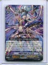 CARDFIGHT VANGUARD JAPANESE CARD BT06/S01 SP Circular Saw, Kiriel HOLO