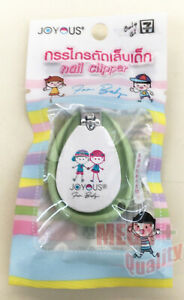 Baby Nail Clipper Safe Care Trimmer Scissor Manicure Pedicure Easy Grip Handle