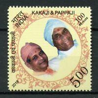 India 2018 MNH Kakaji & Pappaji 100 Yrs 1v Set Historical Figures People Stamps