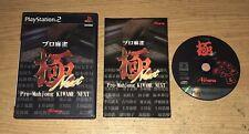 Pro - Mahjong Kiwame Next Playstation 2 Game Fun Japan Import PS2 Rare Games
