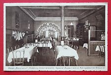AK KOBLENZ um 1930 Hotel Reichshof Innenansichten   ( 25997