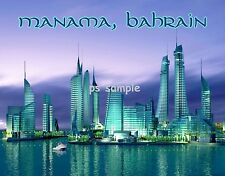 Bahrain - MANAMA - Travel Souvenir Flexible Fridge Magnet